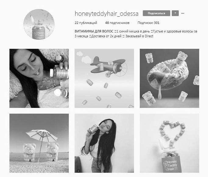 honeyteddyhair_odessa