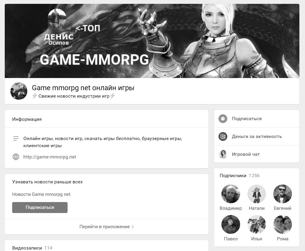 game_mmorpg