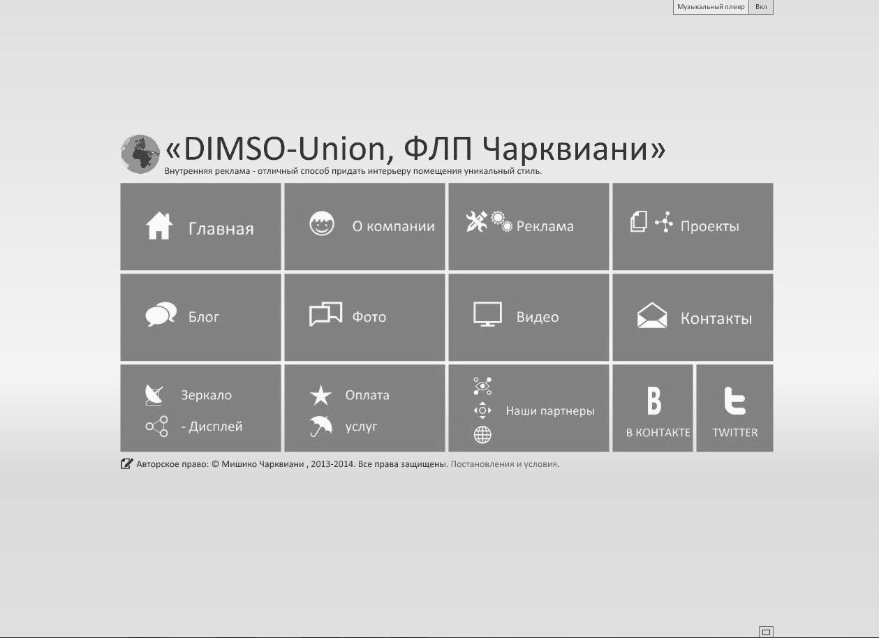 dimso-union.com