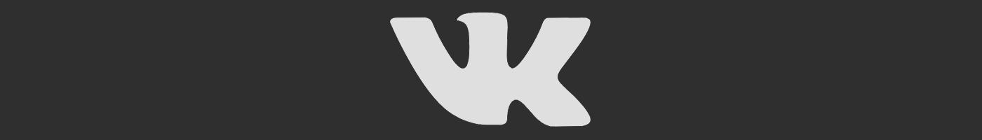 Vkontakte продвижение